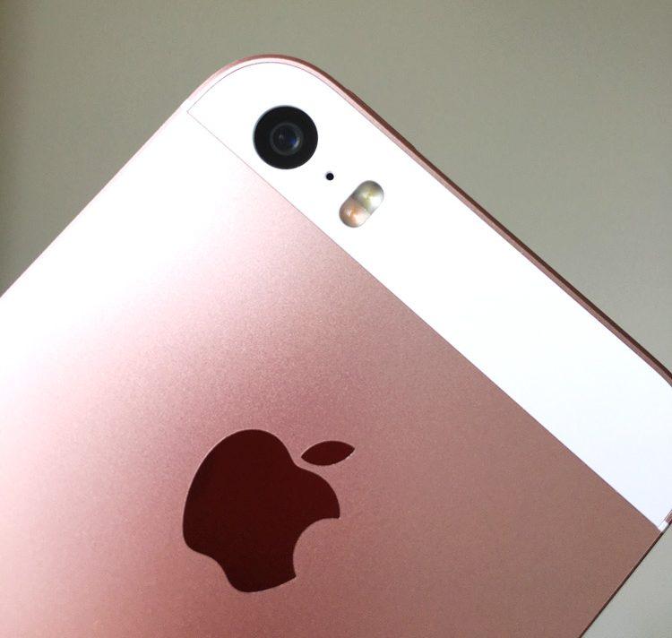 iPhone SE cámara
