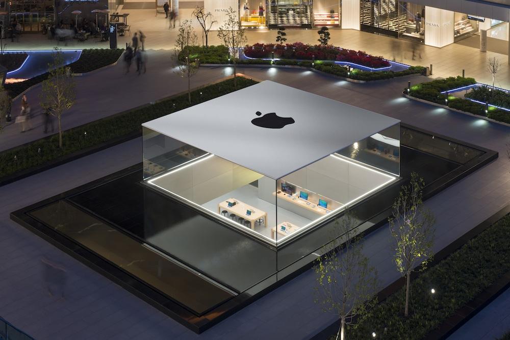 Nueva Apple Store Turquía