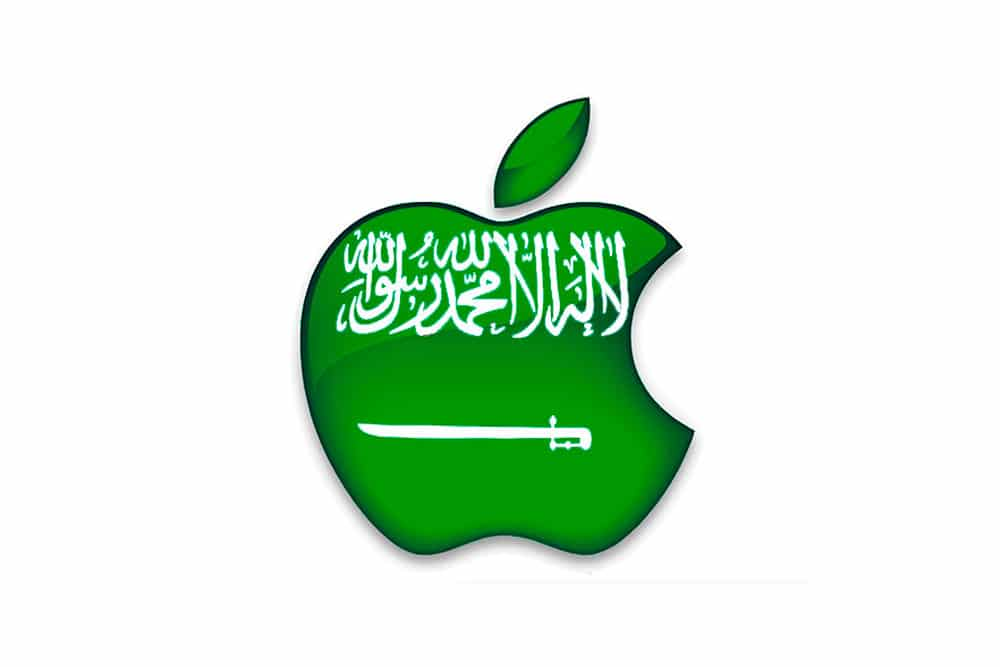 Apple Store Arabia Saudi