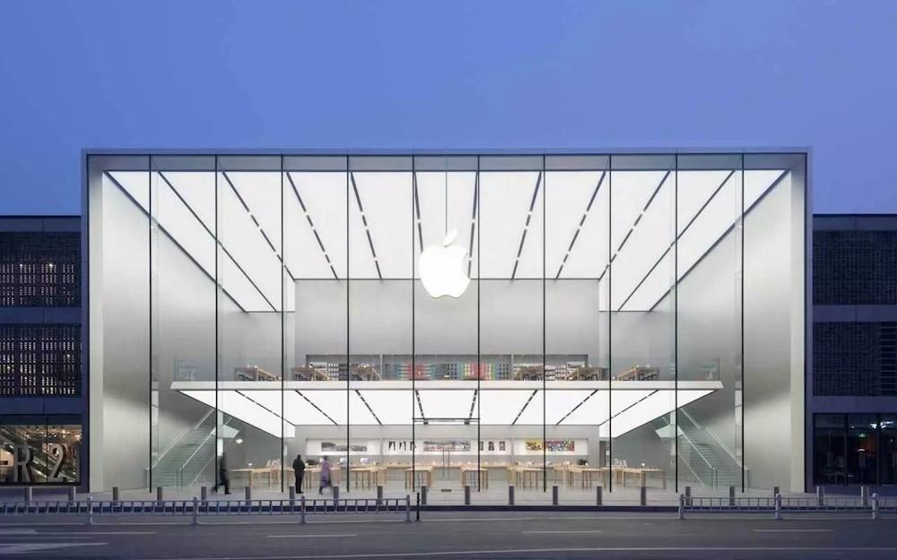 Nueva Apple Store Hangzhou