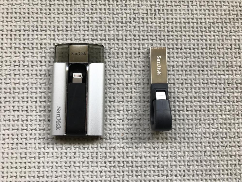Memoria USB para iPhone iXpand Antigua y nueva-Howpple