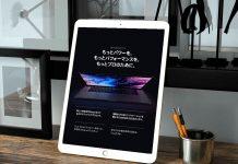 Aprende Cómo traducir una web desde el propio iPhone o iPad